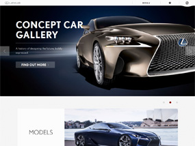 Lexus International