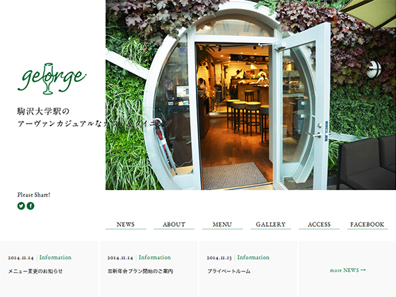Cafe & Dining George