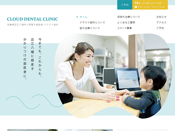 CLOUD DENTAL CLINIC