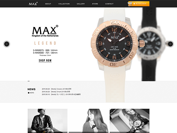 MAX XL WATCHES