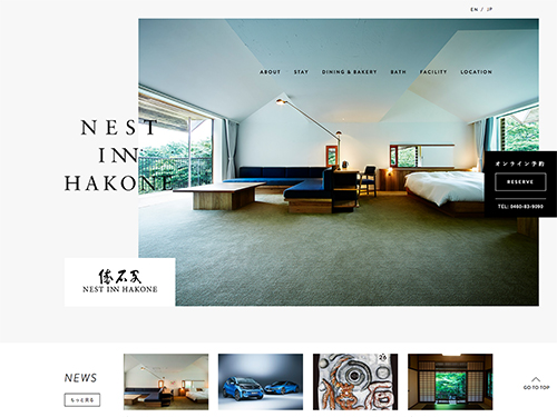 NEST INN HAKONE