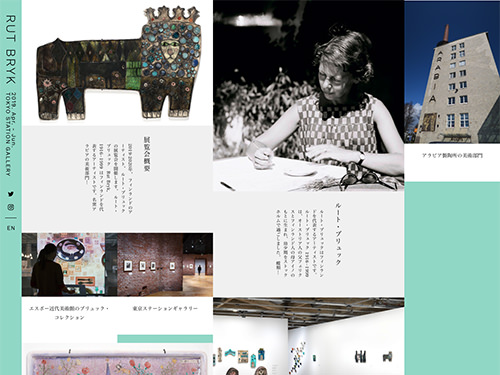 デザイン アート 縦長のwebデザインギャラリー サイトリンク集