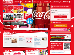 Coca-Cola Happy Teen's Club
