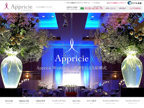 Appricie
