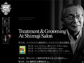 Treatment & Grooming At Shimaji Salon