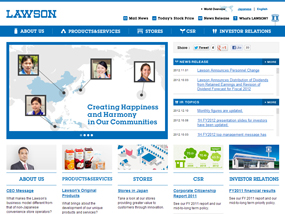 LAWSON GLOBAL SITE