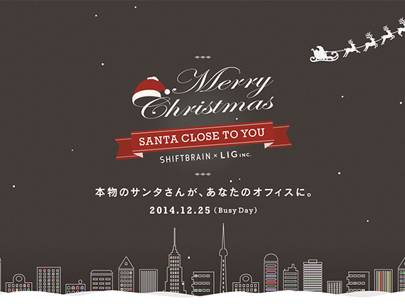 SANTA CLOSE TO YOU