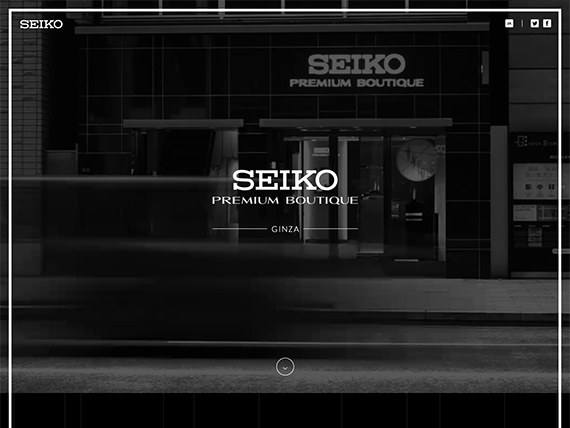 Seiko Premium Boutique