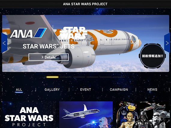 ANA STAR WARS PROJECT