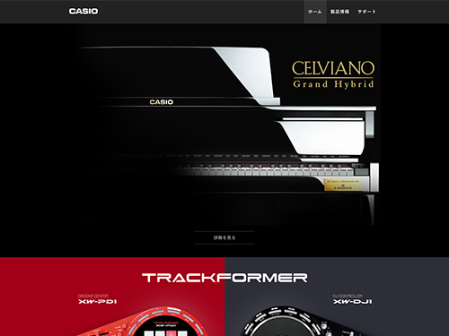 music.casio.com
