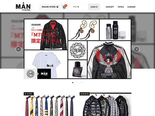 A MAN of ULTRA OFFICIAL SITE & ONLINE STORE