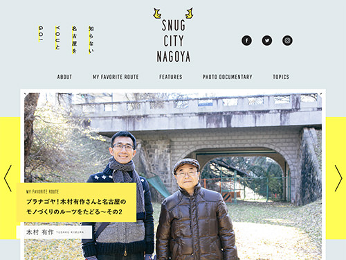 SNUG CITY NAGOYA