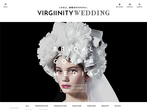 VIRGIINITY WEDDING